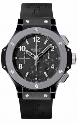 Hublot Big Bang Ice  301.CT.130.RX