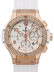 Big Bang Red Gold All White Porto Cervo Diamonds