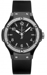 Hublot Big Bang Black Magic 38mm 361.CV.1270.RX.1104